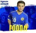 Ahmedov